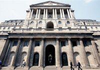 BANK OF ENGLAND NON CAMBIA ROTTA. STERLINA DI NUOVO A 1,31
